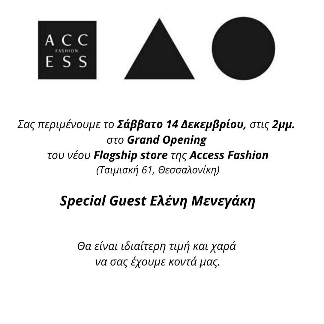 access-invitation-ySyvs.png