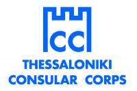 Thessaloniki Consular Corps