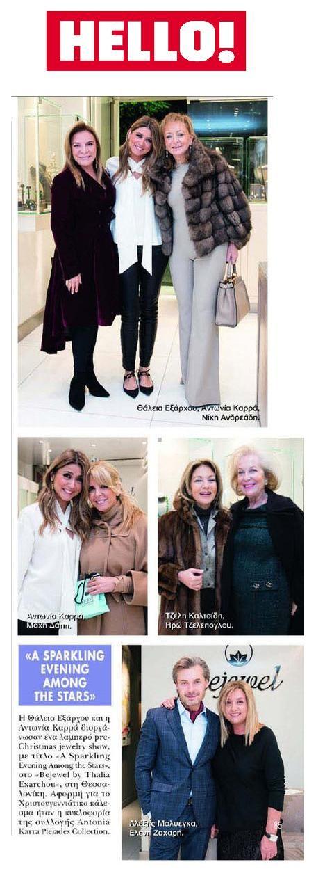 Antonia Karra & bejewel by Thalia Exarchou Pre-Christmas jewelry Show
