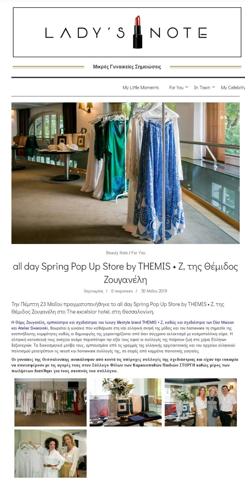 Spring Pop Up Store by THEMIS-Z