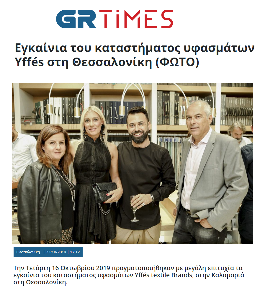 Opening event Yffes textile brands