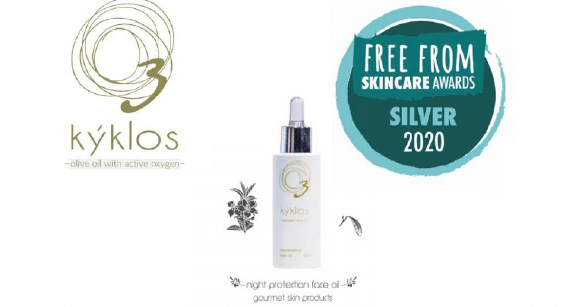 Kyklos Cosmetics by Elena Lenou - Silver award