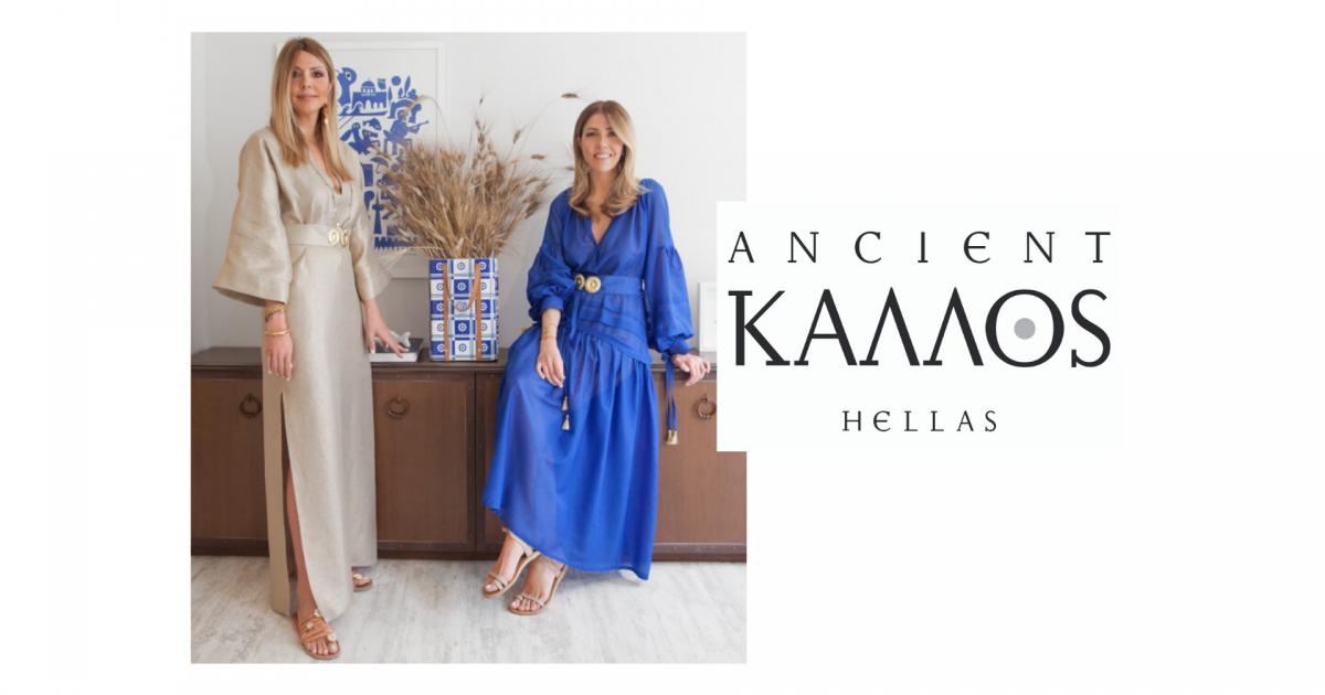 ANCIENT ΚΑΛΛΟS HELLAS